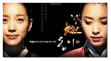 dong yi poster 0003
