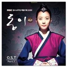 dong yi poster 0004