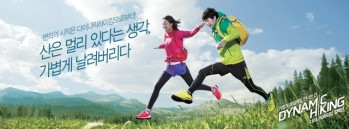 gong-hyo-jin poster (1)