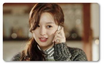 kim ji won poster 0005
