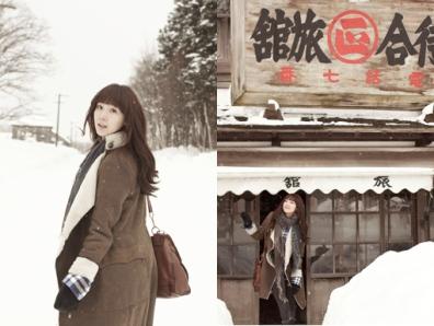 Choi Ji-woo