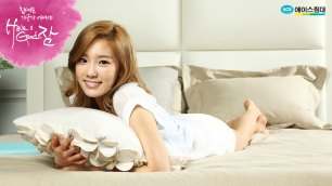 snsd ace bed 2