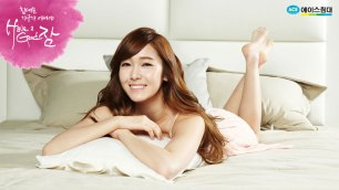 snsd ace bed 3