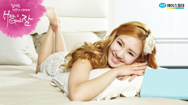 snsd ace bed 6