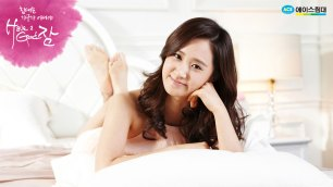 snsd ace bed 7