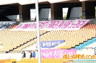 a pink 11