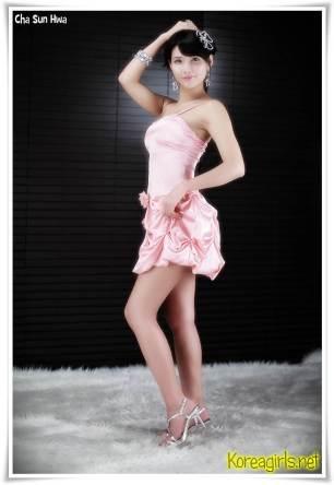 Cha Sun Hwa